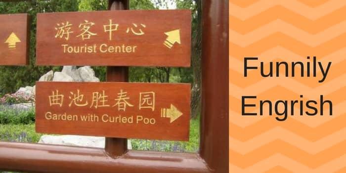 Funny English Translations